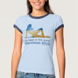Ukrainian Girl Silhouette Flag Tee Shirts