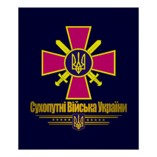 """Ukrainian Ground Forces"" Posters & Prints"