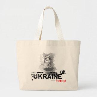 Ukrainian poet bags