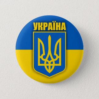 Ukrainian Pride 6 Cm Round Badge