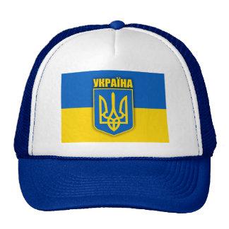 Ukrainian Pride Cap