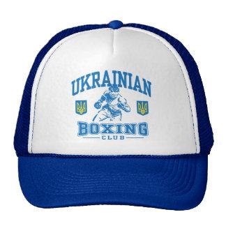 Ukranian Boxing Cap