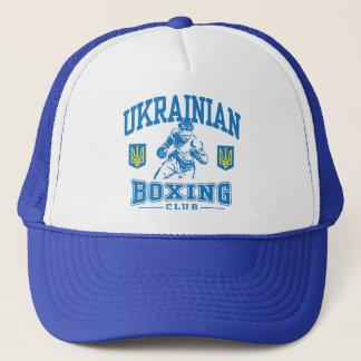 Ukranian Boxing Trucker Hat