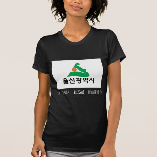 Ulsan Flag with Name Shirts