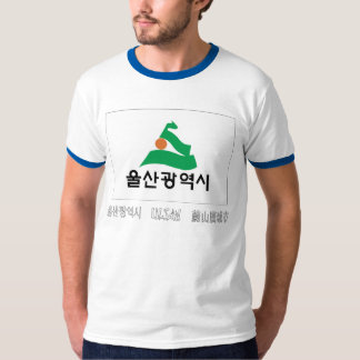 Ulsan Flag with Name T-Shirt