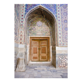 Ulug bek Madrasah Ornate Portal Custom Invitations