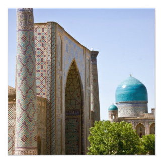Ulug'bek Madrasah Announcement
