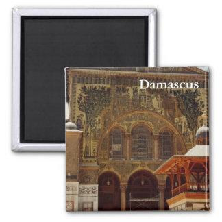 Umayyad Mosque Square Magnet