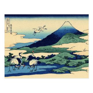 Umegawa in Sagami Province (by Hokusai) Postcard