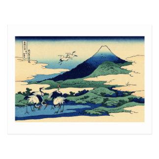 Umegawa in Sagami Province Postcard