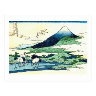 Umezawa and north 斎 postcard