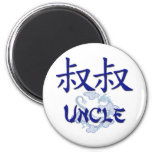 Uncle (Chinese) Magnet