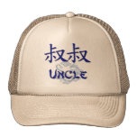 Uncle (Chinese) Trucker Hat
