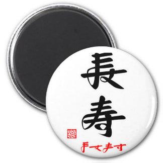 undefined 6 cm round magnet