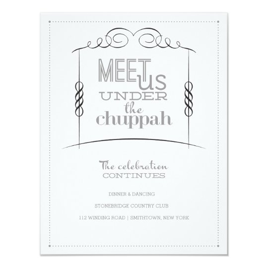 Under the Chuppah Jewish Wedding Reception Card