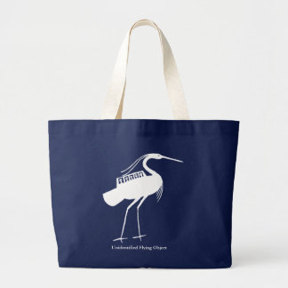 Unidentified Flying Object Large Tote Bag