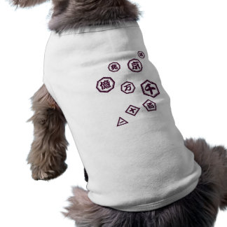 < Unit (red purple) of number > Units of Japanese Sleeveless Dog Shirt