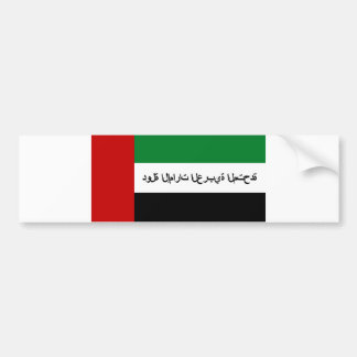 united arab emirates flag country text name bumper sticker