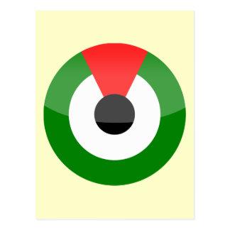 United Arab Emirates Post Cards