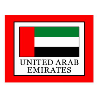 United Arab Emirates Postcard