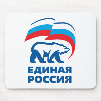 United Russia Mouse Pad