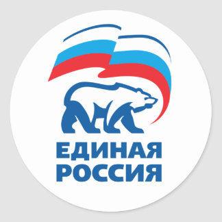 United Russia Round Sticker