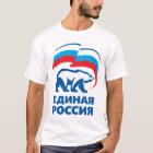 United Russia T-Shirt