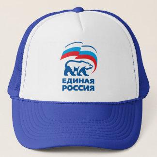 United Russia Trucker Hat