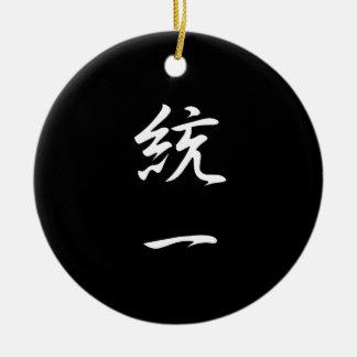 Unity - Touitsu Christmas Ornament