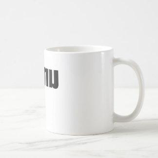 Unityyy!!!!!!!! Basic White Mug