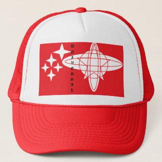 Universal Trucker Hat