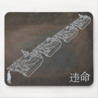Unknown Rebel DISOBEY Mousepad