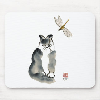 Unpalatable Insect [dragonfly] and Gray Kitten Mouse Mat