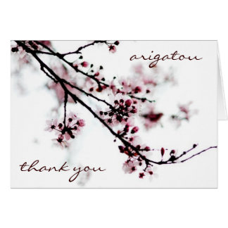 untitled, thank you, arigatou card