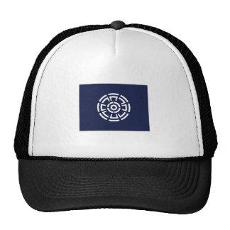 Urakawa, Hokkaido Trucker Hat