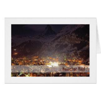 Urglaawe Yuul Card :: Mountain Lights