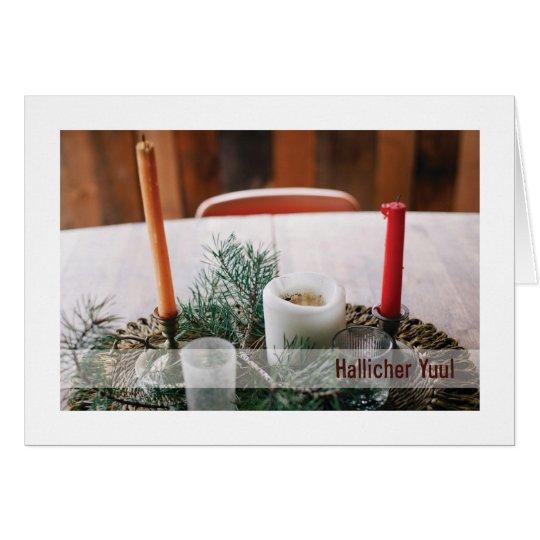 Urglaawe Yuul Card :: Yuul Wreath