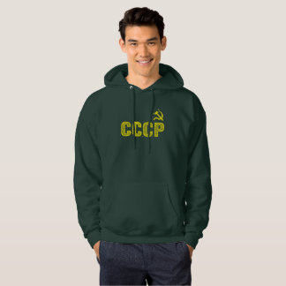 Used CCCP Hammer and Sickle Men's Hoodie