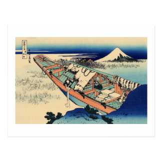 Ushibori in Hitachi Province Postcard