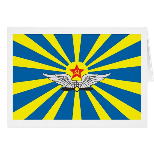 USSR Airforce Flag Greeting Card