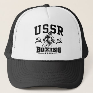 USSR Boxing Trucker Hat