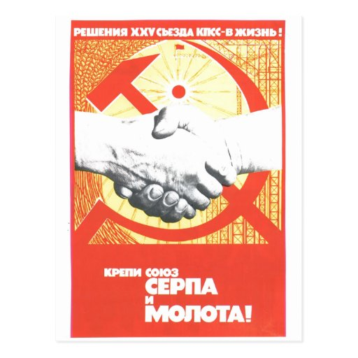 USSR CCCP Cold War Soviet Union Propaganda Posters Post Cards