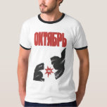 USSR CCCP Cold War Soviet Union Propaganda Posters Shirt