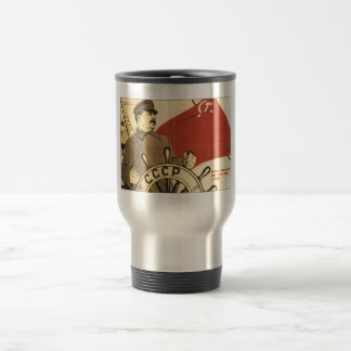 USSR CCCP Cold War Soviet Union Propaganda Posters Stainless Steel Travel Mug