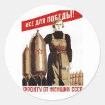 USSR CCCP Cold War Soviet Union Propaganda Posters Round Sticker