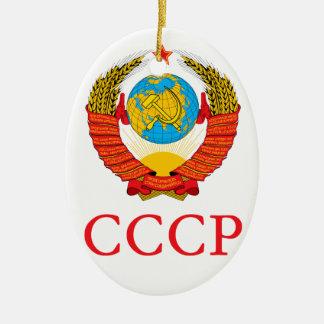 USSR CHRISTMAS ORNAMENT