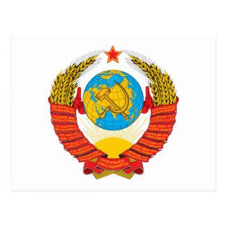 USSR  Coat of Arms Postcard