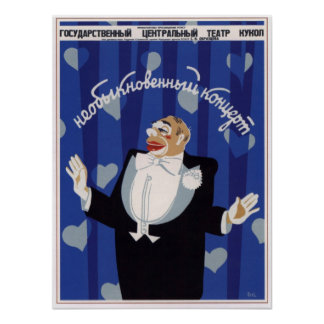 USSR Moscow State Puppet Theatre 1952 Posters