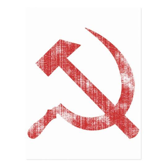 USSR POSTCARD