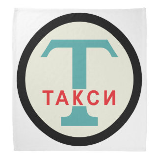 USSR / Russian Vintage / Retro Taxicab Stand Sign Bandana